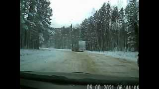 Дорога в Усть-Илимск