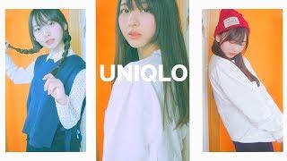 UNIQLOで春服おすすめを紹介するよー!