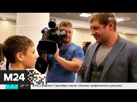 Стало известно, сколько Емельяненко и Кокляев заработали за бой - Москва 24