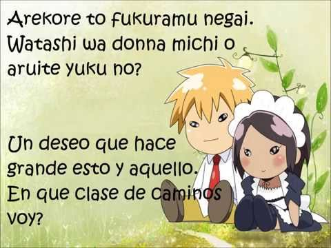 Kaichou wa Maid-Sama! My Secret Sub Romaji/Español