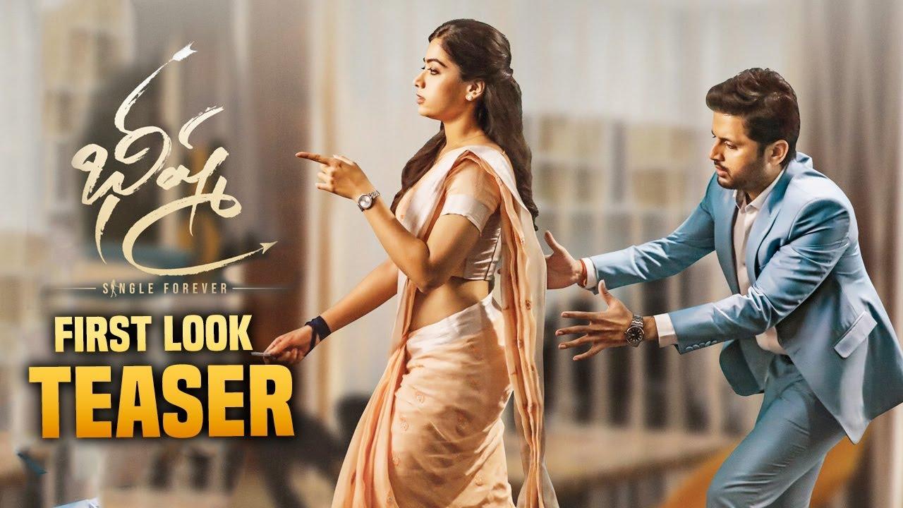 Bheeshma Movie Official Teaser  | Nithin | Rashmika Mandanna | Venky Kudumula #BheeshmaMovie
