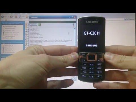 Прошивка Samsung C3011 Разблокировка c 3011 Сброс настроек