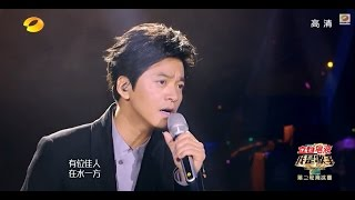 我是歌手3第五期李健 在水一方 beauty near the water i am a singer 3 lijian