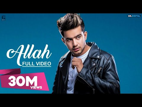 Allah : Jass Manak (Official Audio) Sukhe | Latest Punjabi Songs 2018 | GK.DIGITAL | Geet MP3
