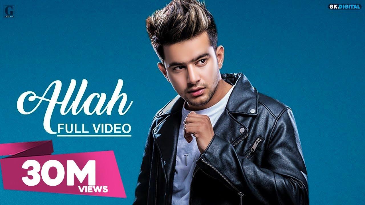 Allah : Jass Manak (Official Audio) Sukhe