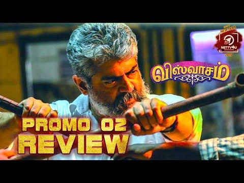 Viswasam Promo 2 Review   Ajith   Nayanthara   Siva   D Imman