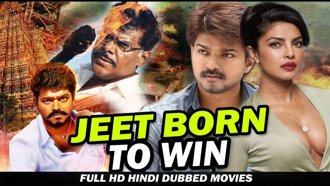 Jeet Born To Win - Vijay, Priyanka Chopra And Ashish Vidyarthi - Full HD Hindi Dubbed Movie