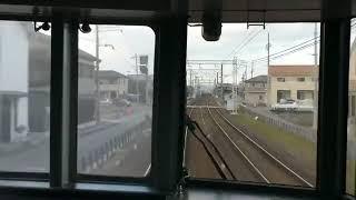 レア駅に奏でる綺麗な音色!名鉄2200系2312F黒田MHフル!