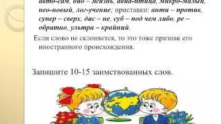Интерактивные таблицы Лексикология Фразеология