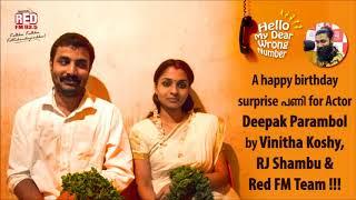 A happy birthday surprise പണി for Actor Deepak Parambol by Vinitha Koshy, RJ Shambu & Red FM Team !!
