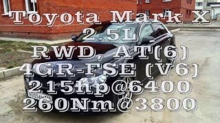 Toyota Mark X разгон@DragOn