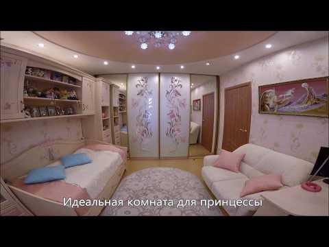 Ухта, Куратова 19, 4кк