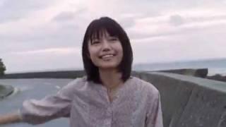 宮崎あおい earth music ecology 「歩く篇」