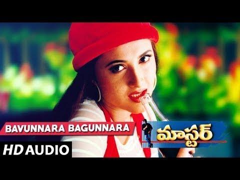 bavunnara bagunnara full song master songs chiranjeevi sakshi shivanand telugu songs