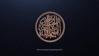 Al-Azeez | The Mighty | Asma'ul Husna
