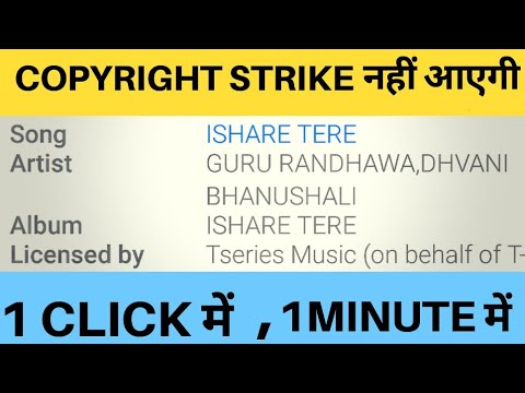 How to give Credit on Copyright Video Like Producer, music sources, Singer  Il Watch till End
