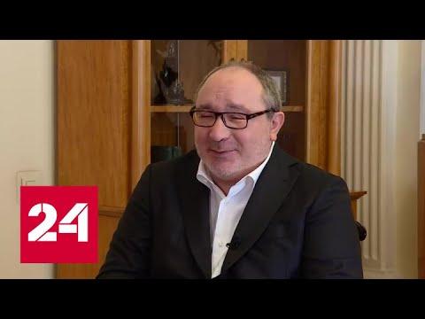 Мэр Харькова Кернес умер от последствий коронавируса - Россия 24