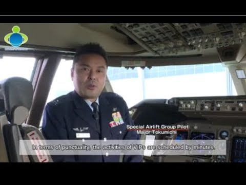 [JDF PR Video] The Flying Cabinet office: Japanese Air Force One
