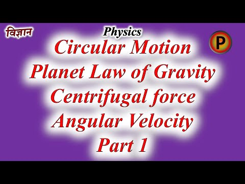 11P0901 Circular Motion, Planet and the Law of Gravity, Centrifugal force, Angular Velocity Part 1 ✅