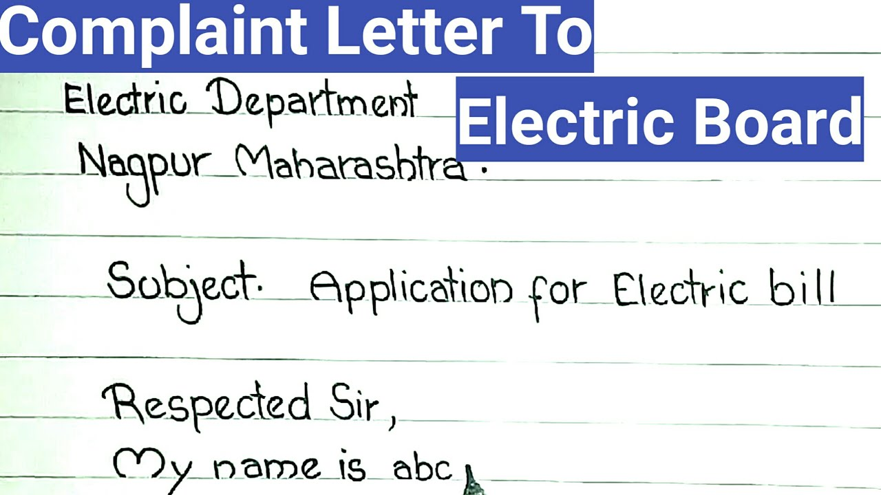 Complaint letter to electric board | how to write an application for  electricity bill in English