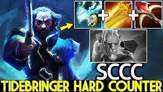 SCCC [Kunkka] Super Mid Tidebringer Hard Counter PL Carry 7.23 Dota 2
