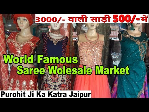 World Famous Saree Wholesale Market | Jaipuri Saree | Best Market For Business Purpose | Go Girls