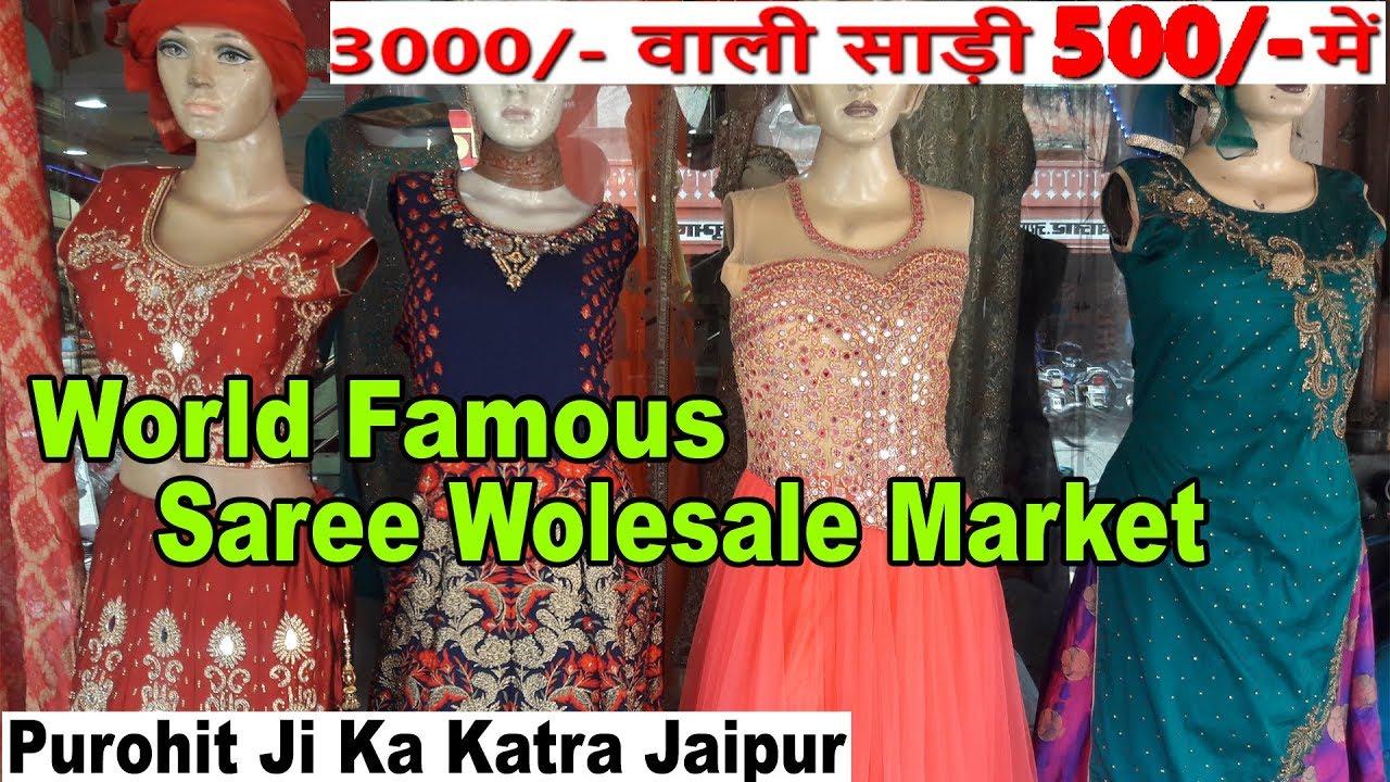 World Famous Saree Wholesale Market Jaipuri Saree Best Market For Business Purpose Go Girls Youtube