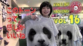 アトランタ動物園の売店はパンダグッズが豊富。やっぱりTシャツはリアル...