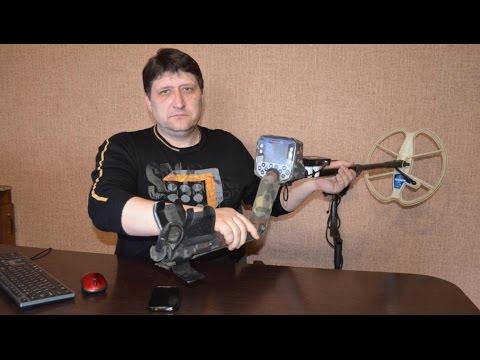 Магазин Кладоискатель. Купить металлоискатель - YouTube