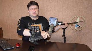 видео купить металлоискатель в украине