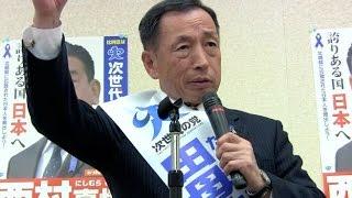 安部首相は、「本音では公明党を切りたいと思う!」「中国や日本の軍備...