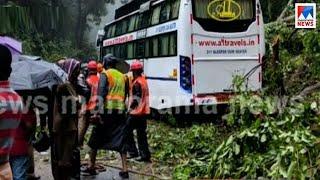 Kuthiran thrissur - Landslide