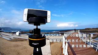 Video PANOCAT IR-100 遙控電動雲台201805 download MP3, 3GP, MP4, WEBM, AVI, FLV Agustus 2018