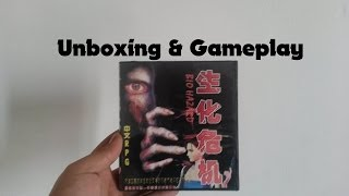 "(Unboxing & Gameplay) Biohazard ""Resident Evil"" sur Famicom"