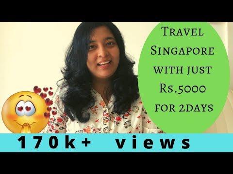 சிங்கப்பூரை சுற்றி பார்க்க வெறும்  Rs.5000 போதுமா?!? HOW TO TRAVEL SINGAPORE @ Rs.5000 for 2-DAYS