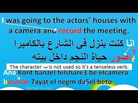 Learn Egyptian Arabic - Training 2