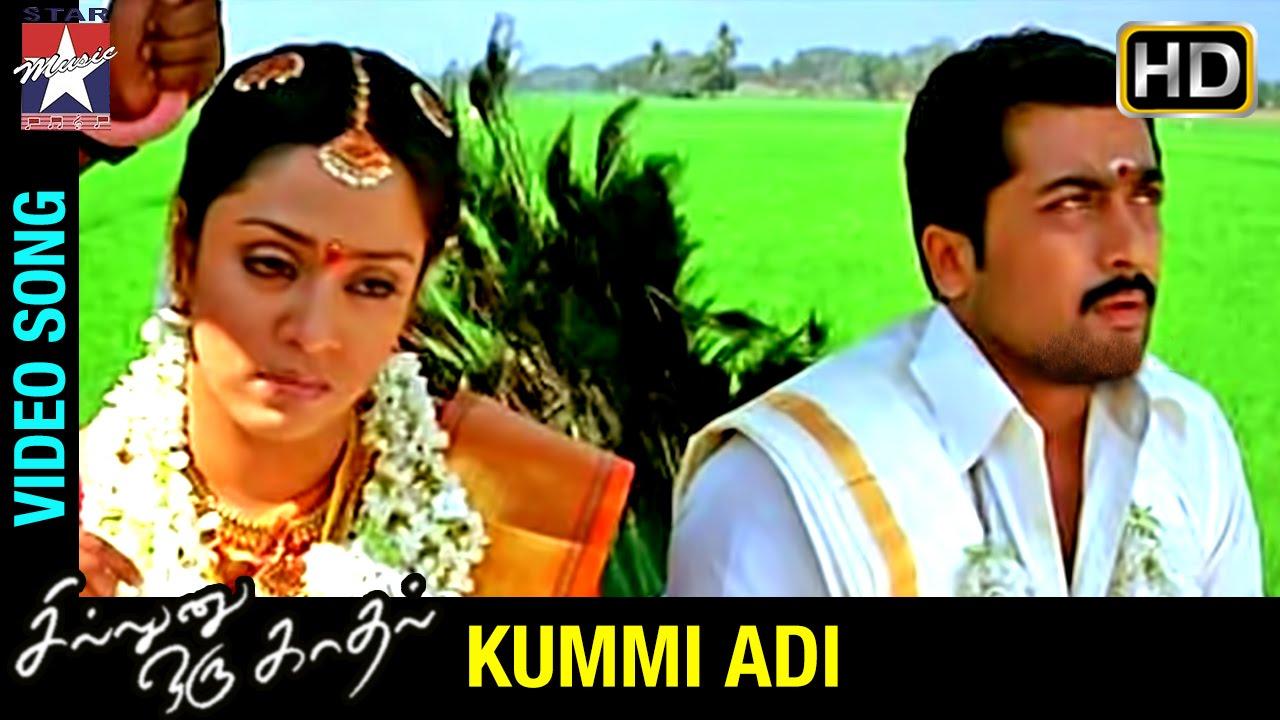 Sillunu Oru Kadhal Download MP3 Song Download