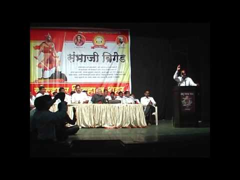Waghya Kutra Reality by shrimant Kokate