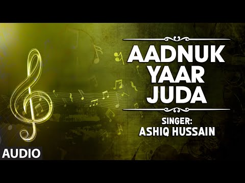 Official : Aadnuk Yaar Juda Full (HD) Song | T-Series Kashmiri Music | Ashiq Hussain