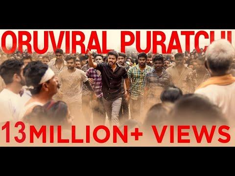 Oruviral Puratchi Lyric Video – Sarkar | Thalapathy Vijay | Sun Pictures | AR Murugadoss | AR Rahman
