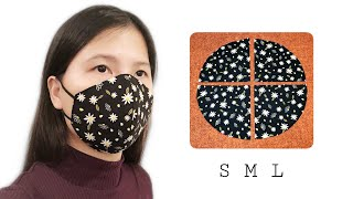 New style DIY simple face mask Quick and easy to make Fabric face mask sewing tutorial