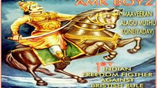 Kannampatti  Maaveeran Alagumuthu kone  RK yadav