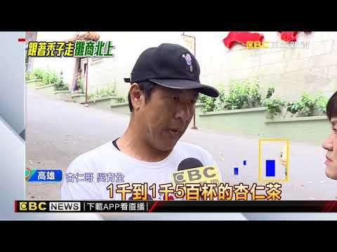 韓國瑜23號幫鄭世維站台 死忠攤販跟隨送好康
