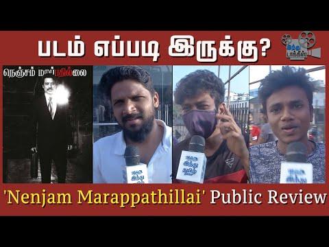 nenjam-marappathillai-public-review-nenjam-marappathillai-fdfs-review-nm-review-hindu-talkies