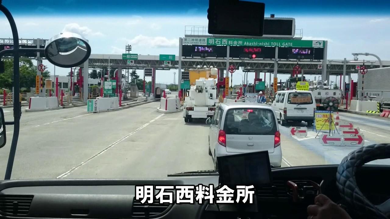 トラック 運転席