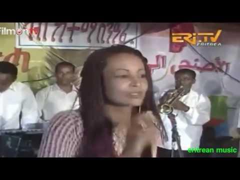 Helen Meles ' ቤተይ ዛ ቤተይ' 2017 Eritrean music 1