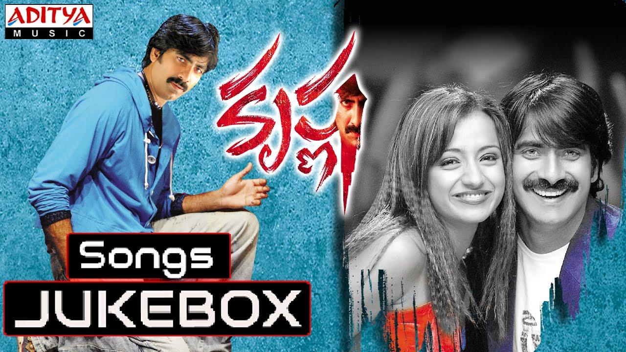 Venkatesh Mp3 Songs Free Download