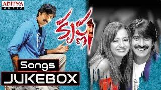 Krishna Telugu Movie || Full Songs Jukebox || Ravi Teja, Trisha