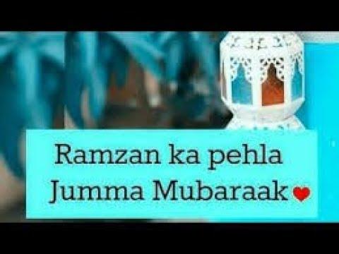 Ramadan ka pehla jumma mubarak hd images