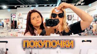 VLOG Едем с Викой на шоппинг Поругались с Назаром